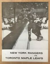 1963-64 NHL TORONTO MAPLE LEAFS @ NEW YORK RANGERS VINTAGE HOCKEY PROGRAM - MINT