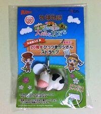 Promo Strap for Bokujou Monogatari Mittsuno Sato 3DS ( Harvest Moon ) JAPAN NEW