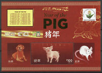Philippines 2019 MNH Year of Pig Wuhan 1v M/S Chinese Lunar New Year Stamps