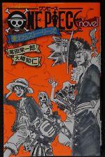 JAPAN Eiichiro Oda & Ohsaki Tomohito: One Piece novel Mugiwara Stories