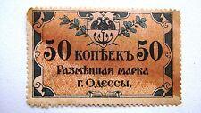 Russia Ukraine & Crimea Odessa 50k 1/2 Rubles 1917 VF Banknote.RARE BILL