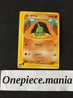 Japanese Pokemon Card Pokemon 1st Edition 024/128