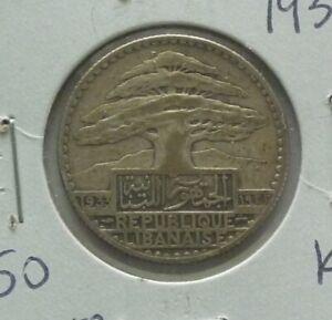 1933 LEBANON - 50 PIAtSTRES - CEDAR TREE - KEY DATE - SILVER - KM# 8