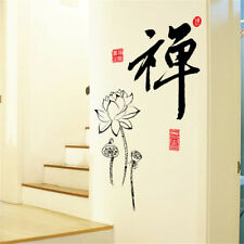 Zen Lotus Chinese Room Home Decor Removable Wall Stickers Decals Decoration