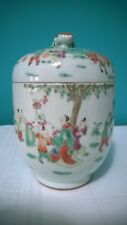"Antique Vintage Oriental Hand Painted,Enameled Jar with a Lid 4 3/8"" X 6 3/4"""
