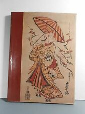 The Theatrical Prints of the Torii Masters by Howard Link First Edition 1977