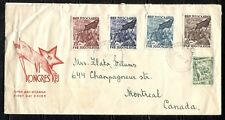 COMMUNIST PARTY CONGRESS ON YUGOSLAVIA 1952 Scott 369-372 on COVER to CANADA