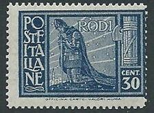 1932 EGEO PITTORICA 30 CENT MNH ** - M52-2