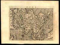 Arabia Asia Korea as island unknown Australia Japan near Alaska 1597 Magini map