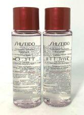 Lot/2 Shiseido Treatment Softener Enriched ~ 1 oz / 30 ml x 2 ~