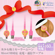 Bandai Japan Sailor Moon Micro USB - USB Charge / Data Cable 60cm [Crystal Star]