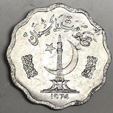 # C2517    PAKISTAN    COIN,     10  PAISA   1974
