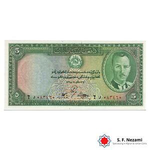 (1939) / SH1318 Afghanistan 5 Afghanis Note, Pick #22, Zahir Shah, Uncirculated
