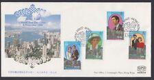 HONG KONG 1989. First Day Royal Visit C309-312