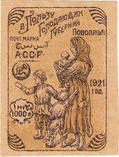 В Пользу ГОЛОДАЮЩИХ Поволжья АЗЕРБАЙДЖАНСКАЯ ССР 1,000 РУБ. 1921 ARMENIA Stamp