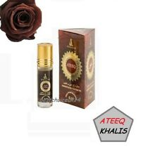 Ateeq 6 Ml por Khalis árabe Aceite De Perfume Woody, intenso, picante, Oud