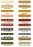 Braid Trim Gimp 10mm Rotae - Edging Lampshade Soft Furnishing Upholstery Craft