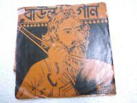 SUBHAJIT HALDAR  BAUL GAN  BENGALI  rare EP RECORD 45 vinyl INDIA 1981 VG+