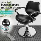 Hydraulic Barber Chair Black Salon Tattoo Chair Salon Equipment for Hair Stylist