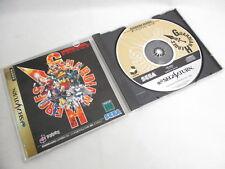 GUARDIAN HEROES Item Ref/bbc Sega Saturn Import Japan Game ss