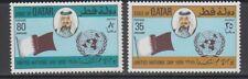 Qatar 1978 United Nations Day