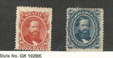 Brazil, Postage Stamp, #53 Mint Hinged, 56 Mint No Gum, 1866