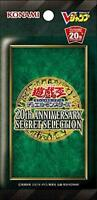 Yu-Gi-Oh 20th ANNIVERSARY SECRET SELECTION V-Jump JAPAN OFFICIAL IMPORT