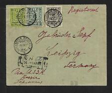 MONGOLIA TO GERMANY MULTIFRANKED COVER 1927 SCARCE