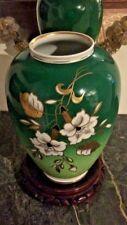 Vtg Green Wallendorf 1764 Porcelain Floral Vase made in Germany, GDR