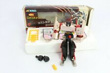 Cambio De Micro Pre-Transformers MC-07 arma robo en Caja Incompleta