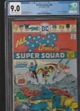 ALL STAR COMICS # 58 CGC 9.0  FIRST POWERGIRL APPEARANCE
