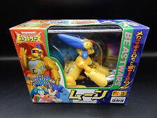 1998 Takara Transformers Beast Wars S-2 MOON Rabbit figure MIB Hasbro SEALED neo