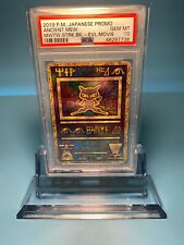 PSA 10 Pokemon 2019 ANCIENT MEW Mewtwo Strikes Back Evolution Promo Holo