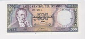 ECUADOR BANK 500 SUCRES BANKNOTE SUPERB CONDITION