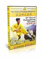 Chinese Kungfu Martial Art 18th Ways of Wudang Boxing Movement by Yue Wu DVD