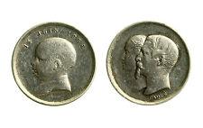 pcc1838_63) Médaille Napoléon III BAPTEME DU PRINCE IMPERIAL 14 juin 1856 mm 16