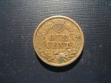 More details for united states cent 1861