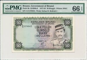 Government of Brunei Brunei  50 Ringgit 1982 Prefix A PMG  66EPQ