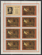 RUSSIA 1976 Art,Rembrandt Painting, Sheet of 7, part set ,Sc. # 4511 MNH,VF-XF