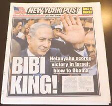 3/18/2015  NY NEWSPAPER - BIBI NETANYAHU WINS 3RD TERM AS ISRAELI PRIME MINISTER