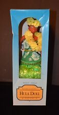 1993 Musical Hawaiian Hula Doll Pearly Shells TZU LING INC. NM