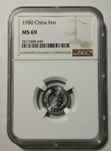 1980 CHINA FEN  NGC MS69 Top Pop,China coin,RARE