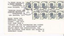 INKWELL & QUILL #1581 SAINT LOUIS, MO 12/8/1977 LEONARD SAUTER POSTCARD