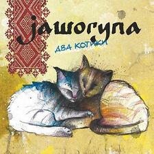 Jaworyna - Dwa kotki (CD)  2014   ukrainian NEW