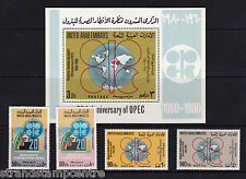 United Arab Emirates - 1980 OPEC - U/M - SG 118-21 + MS122