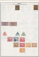 Bolivia Stamps Ref 15039