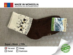 Made in Mongolia 70% Wool Blend UNISEX Socks Size 35-37 Natural Thermal NEW