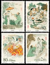 China Stamp 2001-26 A Tale of Xu Xian and the White Snake MNH