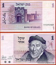ISRAEL billet NEUF de 1 SHEQEL Pick43 MOSES MONTEFIORE PORTE DE JAFFA 1980