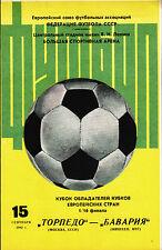 CWC EC II 82/83 Torpedo Moskau - FC Bayern München, 15.09.1982